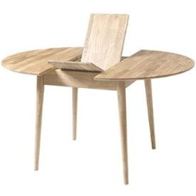 Catálogo de mesas de comedor extensibles redondas y modernas de madera: Ofertas con estilo que decoran el salón de tu casa.